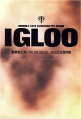 Affiche Mobile Suit Gundam MS IGLOO: The Hidden One Year War
