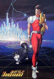 Affiche Super Durand