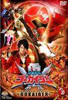 Affiche Kaizoku Sentai Gokaiger