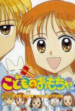 Affiche Kodomo no Omocha
