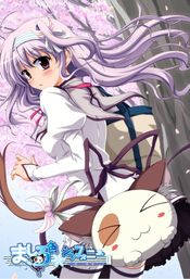 Affiche Mashiro-iro Symphony : The Color of Lovers