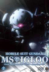 Affiche Mobile Suit Gundam MS IGLOO: Apocalypse 0079