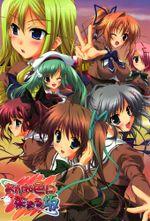 Affiche Akane-Iro ni Somaru Saka