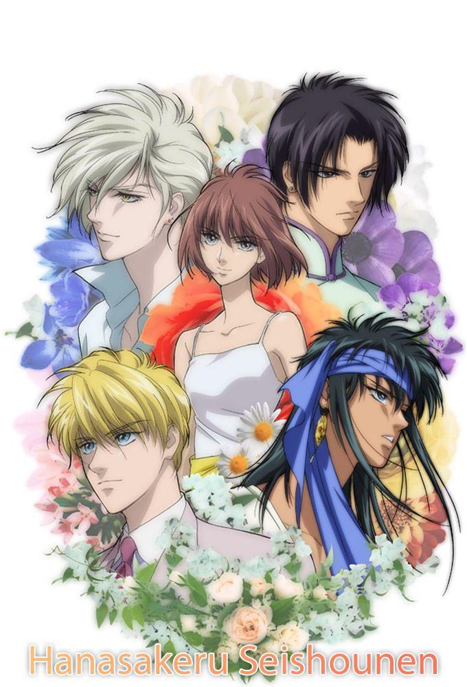 Hanasakeru Seishounen Serien Stream