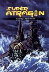 Affiche Super Atragon