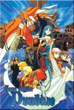 Affiche Aura Battler Dunbine