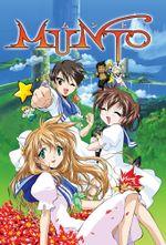 Affiche Sora wo Miageru Shoujo no Hitomi ni Utsuru Sekai