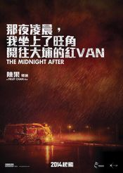 Affiche The Midnight After