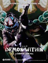Affiche That Demon Within