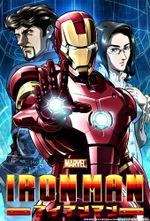 Affiche Iron Man (2010)