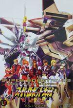 Affiche Super Robot Taisen: Original Generation - Divine Wars