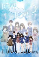 Affiche Love Love ?
