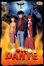 Affiche Dante Seigneur des démons