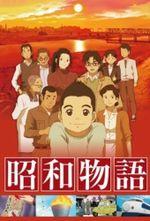 Affiche Shouwa Monogatari