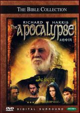 Affiche Apocalypse Revelation