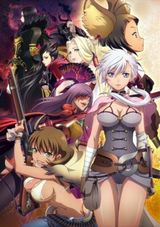 Affiche Blade and Soul