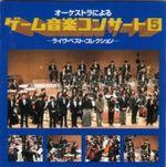 Pochette Orchestral Game Concert 5 (Live)