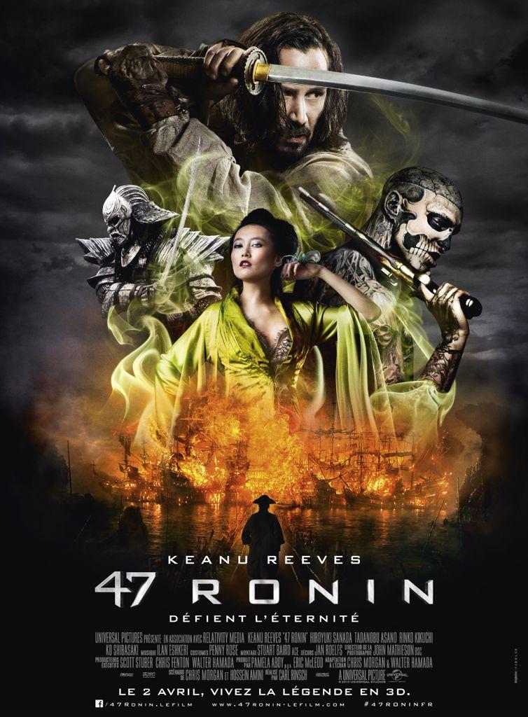 Kou Shibasaki 47 Ronin