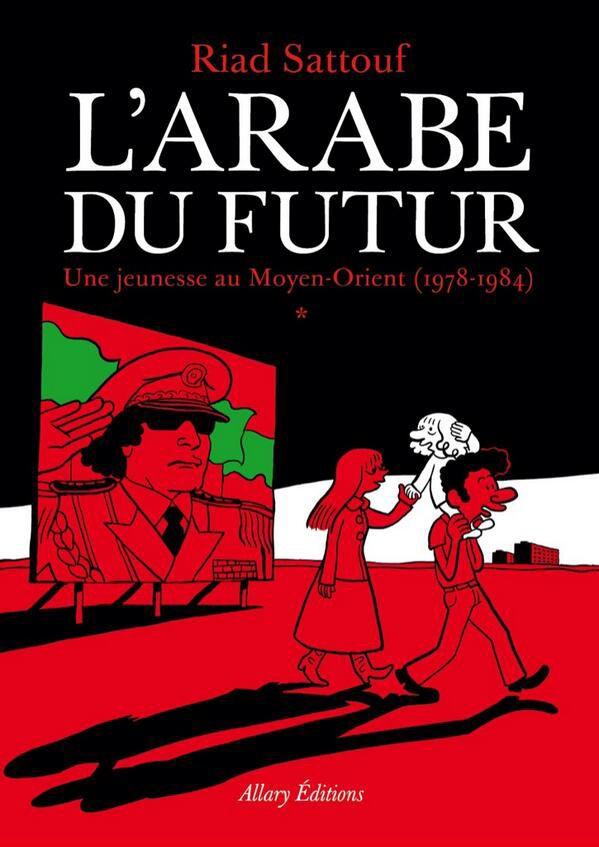 """Résultat de recherche d'images pour """"l'arabe du futur tome 1"""""""