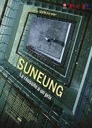 Affiche Suneung