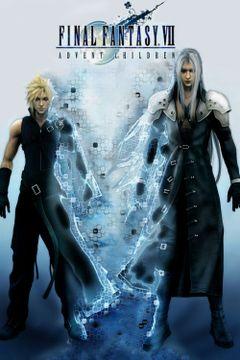 Affiche Final Fantasy VII: Advent Children