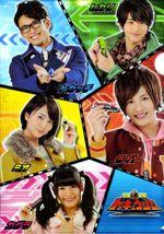 Affiche Ressha Sentai ToQger