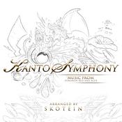 Pochette Pokémon Reorchestrated: Kanto Symphony