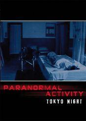 Affiche Paranormal Activity : Tokyo Night