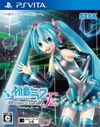Jaquette Project Diva F 2nd
