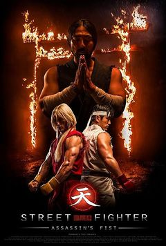 Affiche Street Fighter : Assassin's Fist