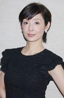 Photo Tamiyo Kusakari