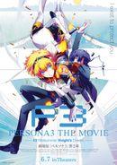 Affiche Persona 3 : The Movie #2 - Midsummer Knight's Dream