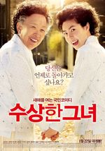 Affiche Miss Granny