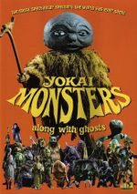 Affiche Yokai Monsters: Along With Ghosts