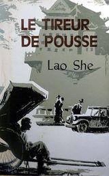Couverture Le Pousse-Pousse