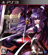 Jaquette Muv-Luv Alternative