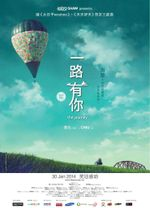 Affiche The Journey