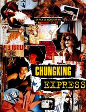 Affiche Chungking Express