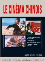 Couverture Le cinéma chinois