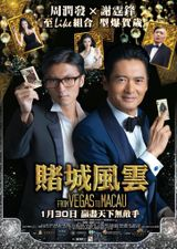 Affiche From Vegas to Macau