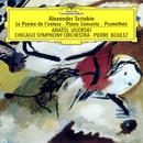 Pochette Le Poème de l'extase / Piano Concerto / Prométhée