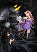 Affiche The Future Diary Redial: Data Migration