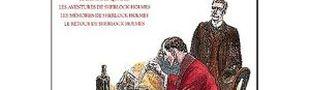 Illustration Les cent meilleurs romans policiers de tous les temps