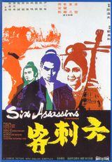 Affiche Six Assassins