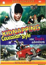 Affiche Kidnapping, Caucasian Style
