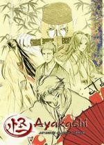 Affiche Ayakashi - Japanese Classic Horror