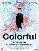Affiche Colorful