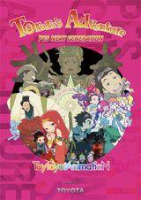 Affiche Toruru's Adventure