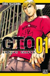 Couverture GTO Shonan 14 Days
