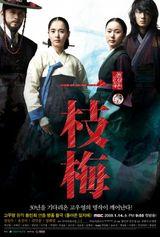 Affiche The Return of Il Ji-Mae - Moon River